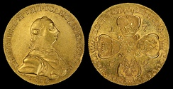 Peter III depicted as emperor on a 10 ruble gold coin (1762)