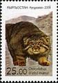 Киргизия (отдельная марка, 2008)