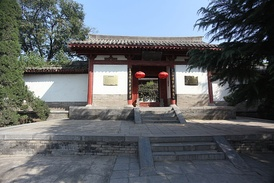 Xuanzang's former residence in Chenhe Village near Luoyang, Henan.