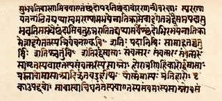 Samaveda is a Hindu scripture in the Vedic Sanskrit language. Samaveda manuscripts exist in many Indic scripts. Above: Devanagari, Below: Grantha.