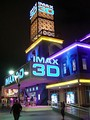 "IMAX 3D at ""Broadway at the Beach"", at Myrtle Beach, South Carolina"