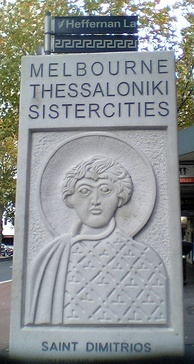 Thessaloniki stele, in sister city Melbourne[47]