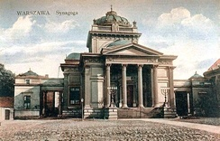 Warsaw Great Synagogue