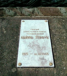 Могила Абдуль Тейфука на Холме Славы во Львове