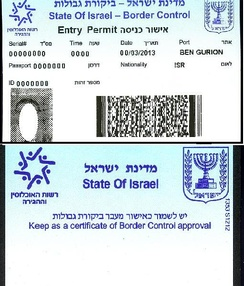 Israeli border control Entry Permit (issued as a stand-alone document rather than a stamp affixed in a passport)