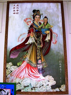 Chinese Madonna, St. Francis' Church, Macao