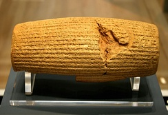 The Cyrus cylinder, a contemporary cuneiform script proclaiming Cyrus as legitimate king of Babylon.