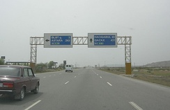 Azerbaijani-language road sign.