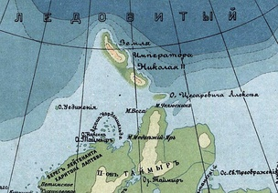 Emperor Nicholas II Land in a 1915 map of the Russian Empire. Back then it was believed that what is now Severnaya Zemlya was a single landmass.