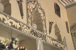 A traditional home in Harar with a niche adorned with Islamic calligraphy.