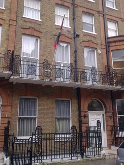 The Maldivian High Commission in London