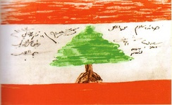 The first Lebanese flag hand drawn and signed by the deputies of the Lebanese parliament, November 11, 1943. The French Mandate ends and Lebanon gains independence in November 1943.