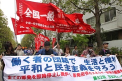 2011 National Trade Union Council (Zenrokyo) May Day march, Tokyo