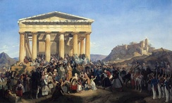 The Entry of King Otto in Athens, Peter von Hess, 1839.