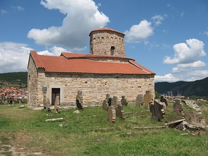 Church of Saints Peter and Paul, Seat of the Bishopric of Ras and the oldest known medieval church building of Serbia