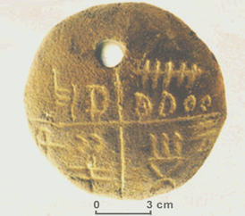 Amulet of the Tărtăria tablets, the earliest found example of the Old European script and of human writing in the world generally, dating to 5500–5300 BC.[9] It is a product of the Cucuteni-Trypillian culture that was in Romania and neighbouring regions.