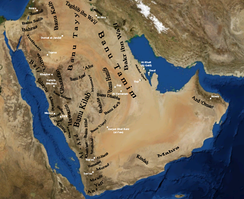Main tribes and settlements of Arabia in Muhammad's lifetime