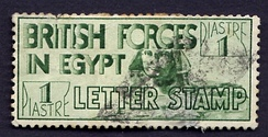 A military postage stamp used by the British forces in Egypt.