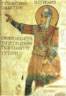 Byzantine fresco of Joshua from the Hosios Loukas monastery, 12th to 13th century. A good view of the construction of the lamellar klivanion cuirass. Unusually, the Biblical figure is shown wearing headgear; the helmet and its attached neck and throat defences appear to be cloth-covered. Joshua is shown wearing a straight spathion sword.