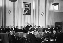 David Ben-Gurion proclaiming the Israeli Declaration of Independence at the Independence Hall, 14 May 1948