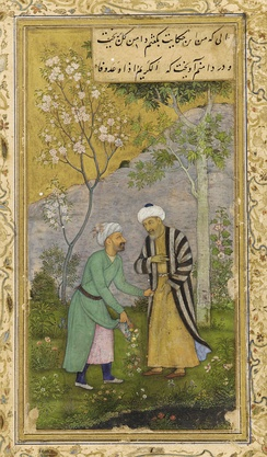 Sa'di in a Flower garden, from a Mughal manuscript of the Golestan, ca. 1645. Saadi is on the right.
