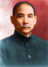 Sun Yat-sen, the intellectual leader of the Revolution.