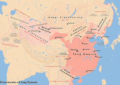 Map of the six major protectorates during Tang dynasty.