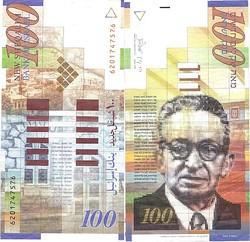 100 NIS Bill Obverse & Reverse.jpg