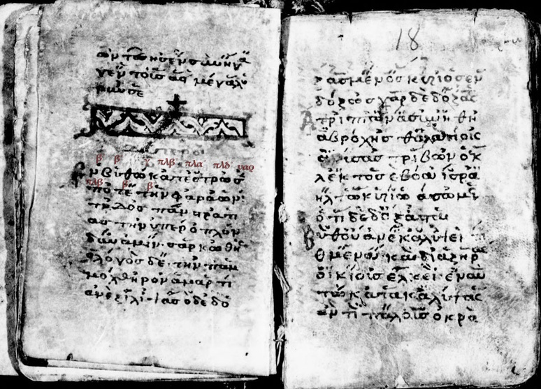 Echos devteros part with first ode settings (OdO) of a Greek Heirmologion with Coislin notation as palimpsest over pages of a former tropologion (ET-MSsc Ms. Gr. 929, ff. 17v-18r)