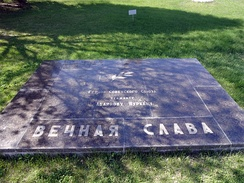 Мемориальная плита Нуркену Абдирову на Мамаевом кургане