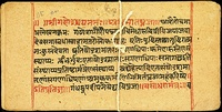 Historic Sanskrit manuscripts: a religious text (top), and a medical text