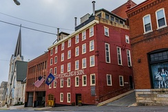 The Yuengling Brewery as seen from Mahantongo Street (2016)