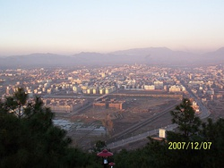 Skyline of Zhaotong