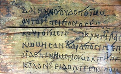 Detail. Wooden board inscribed in ink with lines 468-473, Book I of Homer's Iliad. 400-500 CE, from Egypt. On display at the British Museum