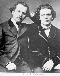 Anton (right) and Nikolai Rubinstein