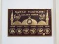 Дисплей показывает время молитвы в турецкой мечети