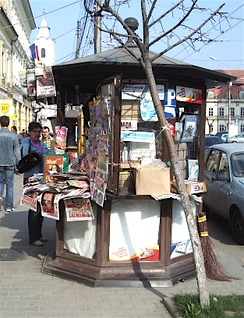 A newspaper kiosk in the central area