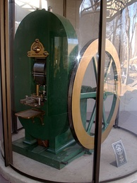 A coin press built for the San Francisco Mint by Morgan & Orr in 1873. It is currently located at the ANA Money Museum in Colorado Springs.