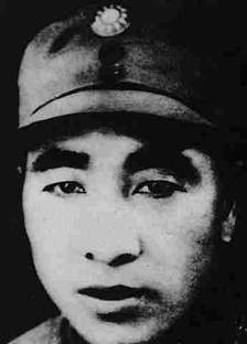 Lin Biao in Kuomintang uniform