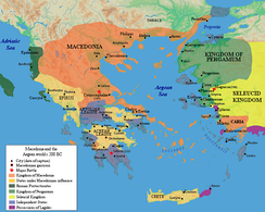 Ancient kingdom of Macedonia c. 200 BC