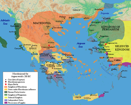 The Kingdom of Macedonia (orange) under Philip V (r. 221–179 BC), with Macedonian dependent states (dark yellow), the Seleucid Empire (bright yellow), Roman protectorates (dark green), the Kingdom of Pergamon (light green), independent states (light purple), and possessions of the Ptolemaic Empire (violet purple)