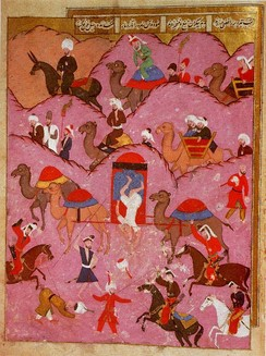 Murder of Ma'sum Beg, the envoy of the Safavid Shah Tahmasp, by Bedouins in the Hejaz, 16th century