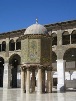 Dome of the treasury at The Umayyad Mosque in Damascus