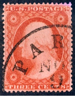 The first officially perforated United States stamp (1857).