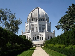 Bahá'í House of Worship (built 1953) in Wilmette, Illinois, is the oldest still existing Bahá'í house of worship in the world and the only one in the United States.