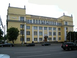 Smolensk Academy for Culture building