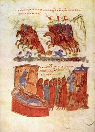 Miniature from the Manasses Chronicle, depicting the defeat of Samuil by Basil II and the return of his blinded soldiers.