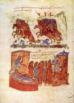 Miniature from the Manasses Chronicle, depicting the defeat of Tsar Samuil from Basil II and the return of his blinded soldiers, which led to the death of Samuil and eventually to the fall of the First Bulgarian Empire several years later