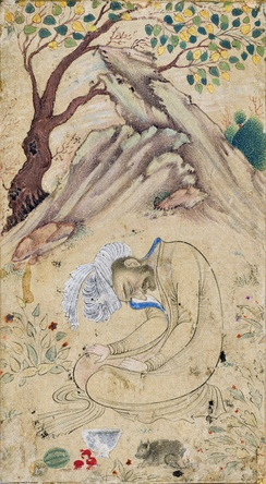 A Sufi in Ecstasy in a Landscape. Iran, Isfahan (c. 1650-1660)