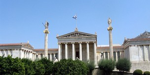 The Academy of Athens is Greece's national academy and the highest research establishment in the country.